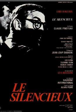 Постер фильма Молчаливый (1973)