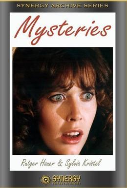 Постер фильма Мистерии (1978)