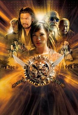 Постер фильма Запретный воин (2005)