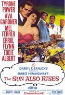 И восходит солнце (1957)