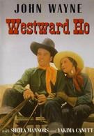 Вперед на запад (1935)
