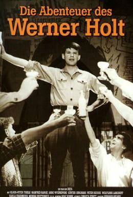 Постер фильма Приключения Вернера Хольта (1965)