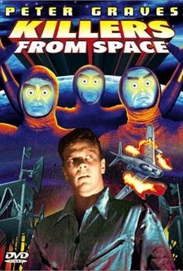 Постер фильма Убийцы из космоса (1954)