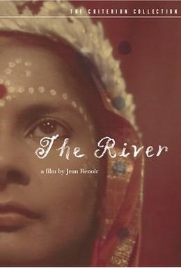 Постер фильма Река (1951)