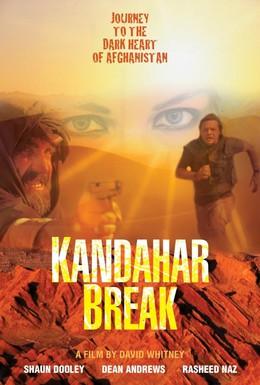 Постер фильма Кандагарский прорыв (2009)
