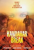 Кандагарский прорыв (2009)