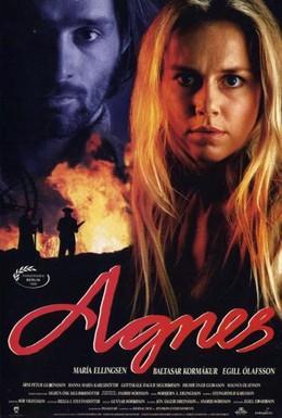 Постер фильма Агнес (1995)