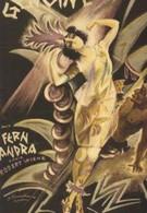 Генуин (1920)