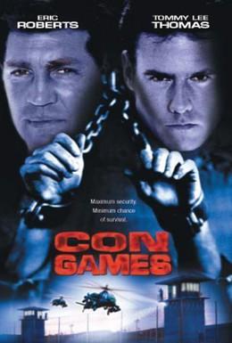 Постер фильма Эскадрон смерти (2001)