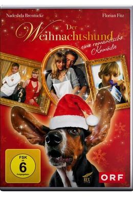 Постер фильма Рождественская собака (2004)