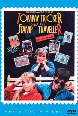 Постер фильма Томми-хитрец – путешественник на марке (1988)