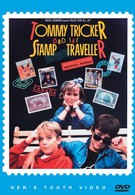 Томми-хитрец – путешественник на марке (1988)