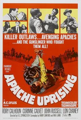 Постер фильма Восстание апачей (1965)