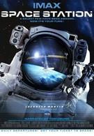 Космическая станция 3D (2002)