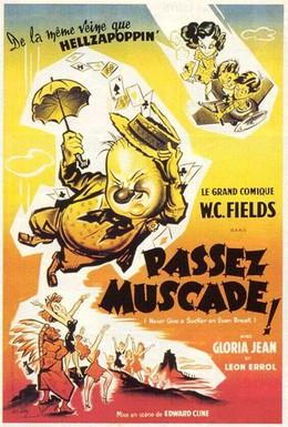 Постер фильма Не давай молокососу передышки (1941)