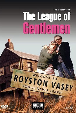 Постер фильма Лига джентльменов (1999)