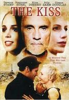 Поцелуй (2003)