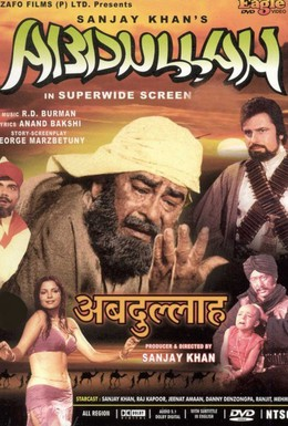 Постер фильма Абдулла (1980)