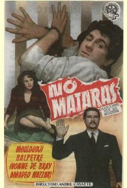 Постер фильма Все мы убийцы (1952)