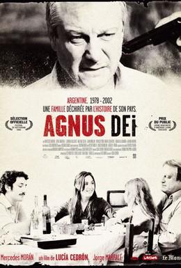 Постер фильма Агнец Божий (2008)