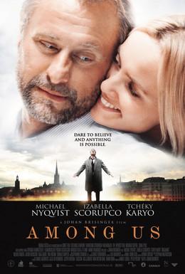Постер фильма Ангел-хранитель (2010)