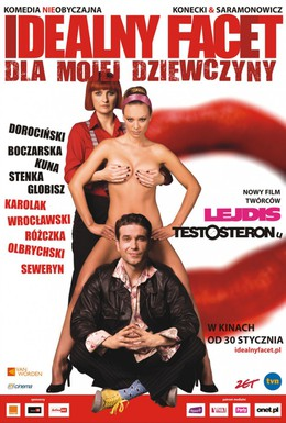 Постер фильма Идеальный парень для моей девушки (2009)