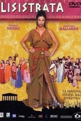 Постер фильма Лисистрата (2002)