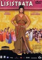 Лисистрата (2002)