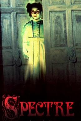 Постер фильма Дом проклятых (1996)