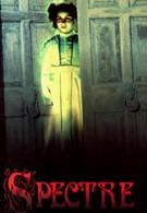 Дом проклятых (1996)