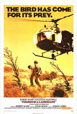 Постер фильма Силуэты на пересечённой местности (1970)