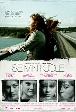Постер фильма Тихо, крошка (2009)
