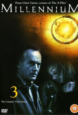 Постер фильма Тысячелетие (1996)