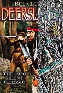 Постер фильма Кожаный чулок, часть 1: Зверобой и Чингачгук (1920)