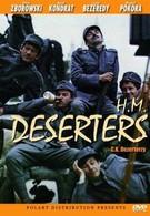 Императорско-королевские дезертиры (1986)