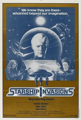 Постер фильма Вторжение звездных кораблей (1977)