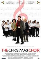 Рождественский хор (2008)