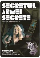 Секрет секретного оружия (1988)