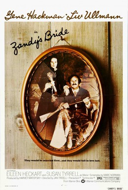 Постер фильма Невеста Зэнди (1974)