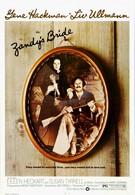 Невеста Зэнди (1974)