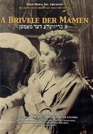 Письмо от мамы (1938)