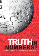Истина в цифрах: Рассказ о Википедии (2010)