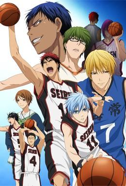 Постер фильма Баскетбол Куроко (2012)