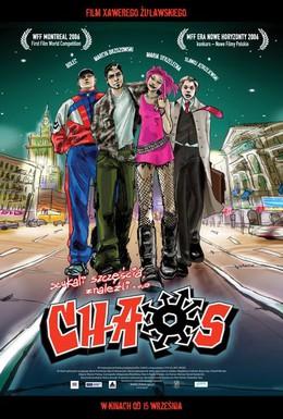 Постер фильма Хаос (2006)