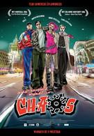 Хаос (2006)