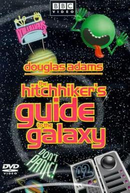 Постер фильма Путеводитель по Галактике для автостопщиков (1981)