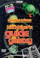 Путеводитель по Галактике для автостопщиков (1981)