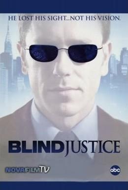 Постер фильма Слепое правосудие (2005)