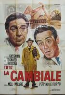 Вексель (1959)