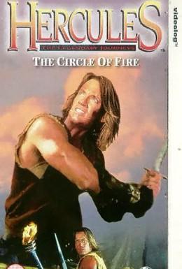 Постер фильма Геракл и Огненный круг (1994)
